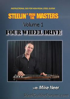 Mike NEER's new instructional DVD 3369_sftm_web_1